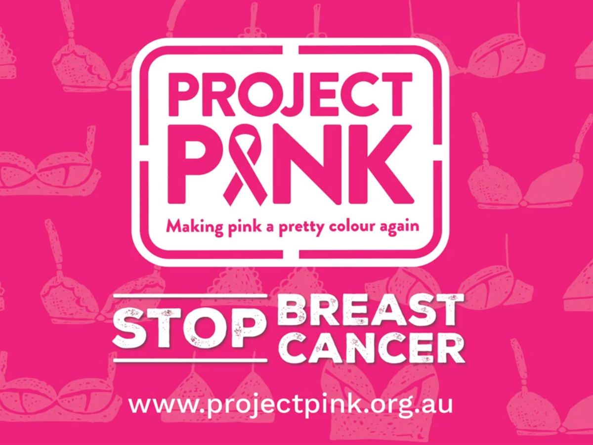 aveo project pink video logo screen 1200x900px